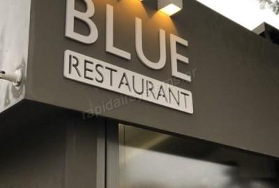 Σχεδιασμός-προμήθεια και εγκατάσταση εξοπλισμού κουζίνας στο εστιατορειο BLUE