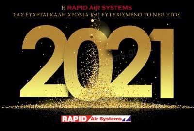 Η Rapid Air Systems σας εύχεται Καλή Χρονιά!